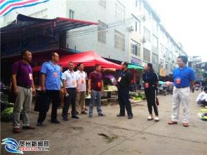 八步区人大常委会到桂岭镇调研城市管理执法工作