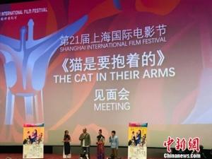 泽尻英龙华:如果有机会想来中国发展
