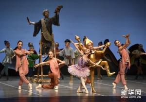 童话芭蕾舞剧《九色鹿》在京上演