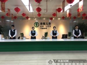 农银人寿广西分公司柜面6S管理导入工作见成效