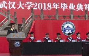 武汉大学举行毕业典礼