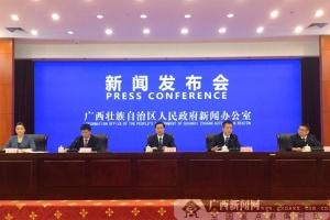 广西全民参保户籍人口5598.74万人 数据入库率达100%