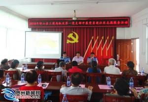 钟山县工商局开展老年人消费教育大讲堂活动