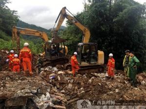 凌云:山体滑坡致六人失联 现场已找到两具遗体