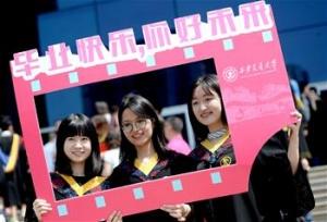 西安交通大学举行2018年毕业典礼