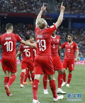 俄罗斯世界杯小组赛E组:瑞士队晋级十六强