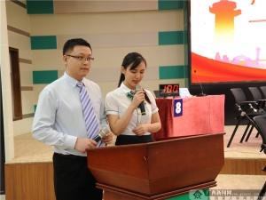 广西保险业举办党的十九大精神知识竞赛