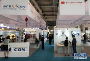 中国在世界核工业展上推广自主核电技术