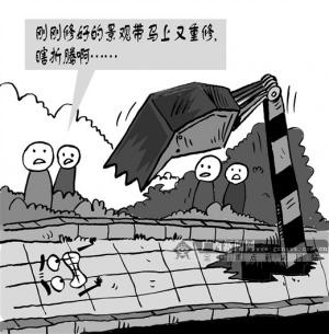 画中话:折腾式建设