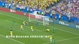 [星耀金杯]世界杯看门道:哥伦比亚出奇制胜[超清]