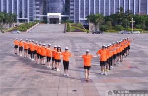 大地财险玉林中支公司组织开展健康跑活动