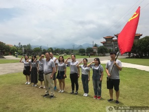 阳光人寿广西分公司机关党支部组织开展党建活动