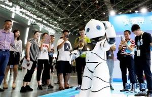2018中国国际机器人展览会在沪开幕