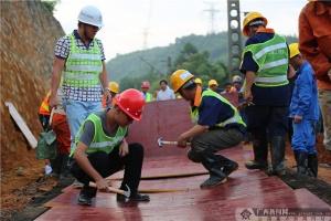 中铁上海工程局贵南高铁项目参与抢险任务纪实