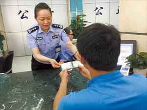 7月5日焦点图丨南宁:市民换驾照 仅需10分钟