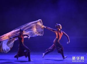第七届海峡两岸青年舞蹈嘉年华开幕