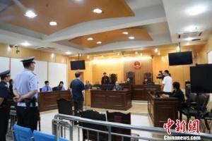 内蒙古通辽市原副市长许亚林一审被判无期