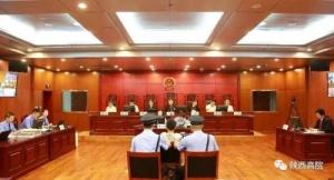 陕西米脂伤害学生致9死案开审 被告人被判处死刑