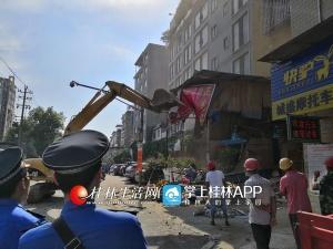 桂林将对这个片区10万平方米违章建筑进行拆除