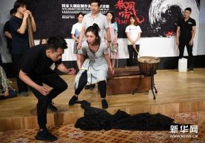国家大剧院制作莎士比亚话剧《暴风雨》8月上演