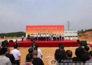 浦北29个项目集中开竣工 总投资达35亿元(图)