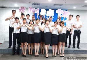 新华保险广西分公司开展保险公众宣传日系列活动