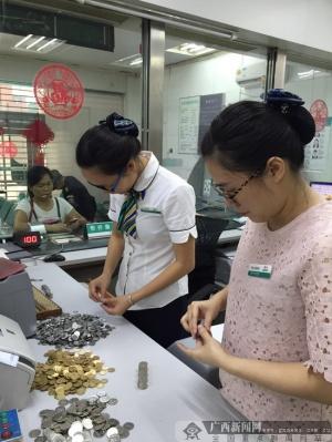 农行浦北立新支行为客户清点兑换近千元硬币