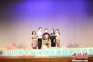 深圳儿童戏剧节揭幕 开幕大戏由中芬艺术家联手打造