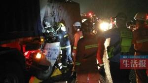 兰海高速路上货车追尾货车 两人被困驾驶室终获救