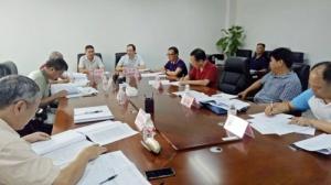 2018年广西院士工作站绩效评估专家会议召开