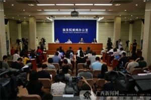 国新办就第15届中国-东盟博览会和商务与投资峰会举行新闻发布会
