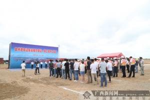钦州:南向通道陆海枢纽站扩建工程正式开工(图)