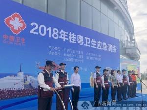 桂粤联手开展卫生应急演练 模拟跨区域海陆空救援