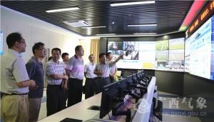气象水文部门加强合作提升防灾减灾能力