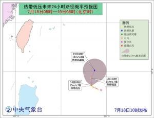 热带低压向琉球群岛靠近 未来两天对我国无影响