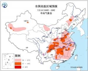 高温黄色预警:四川重庆湖北等地气温将达37-39℃