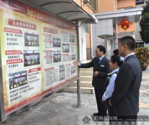 农行崇左江州支行创建文化墙 凝聚发展正能量