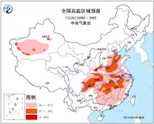 高温黄色预警 20日陕西重庆等局地可达40℃