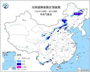 暴雨蓝色预警 内蒙古黑龙江四川局地有大暴雨