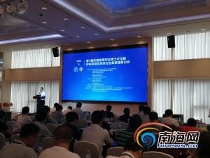 中国信息安全博士论坛海口举办 探讨网安建设新思路