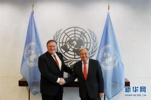 联合国秘书长古特雷斯会见美国国务卿蓬佩奥