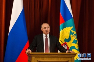 普京:与特朗普的会晤总体上是成功的