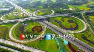 游客进入桂林时将欣赏到四季有花的