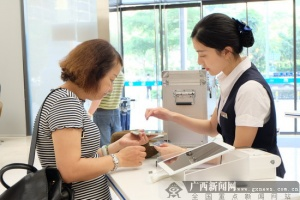 民生银行南宁分行营业部大堂经理韦雨贝成长之路