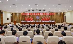 纳翔出席钦州市科学技术协会第五次代表大会