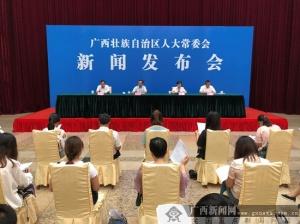 广西修订科技成果转化条例