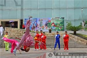 柳州市开展2018全民健身展演活动 老少上阵展风采