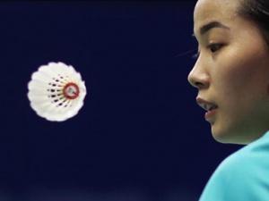 2018世界羽毛球锦标赛