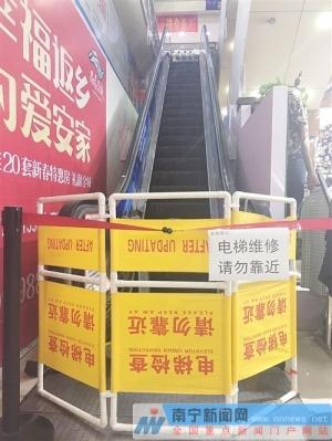 扶梯伤人后续|涉事扶梯已查封 事故原因还在调查