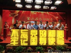 中国人寿启动第二届感动国寿先进人物巡讲活动